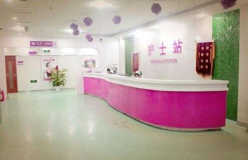 郑州集美整形护士站