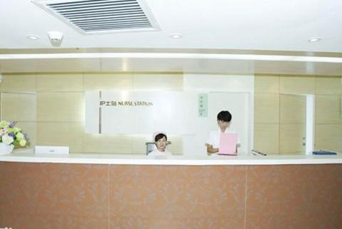 郑州陇海医院整形中心护士站