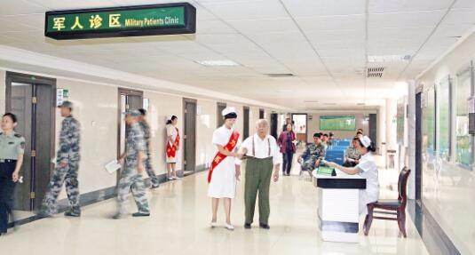 军人诊疗区