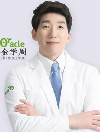 长春中妍奥拉克整形医院金学周