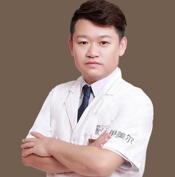 沈阳伊美尔医疗美容医院杨盼
