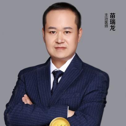 南京医科大学友谊整形外科医院扬州医疗美容门诊部苗瑞龙