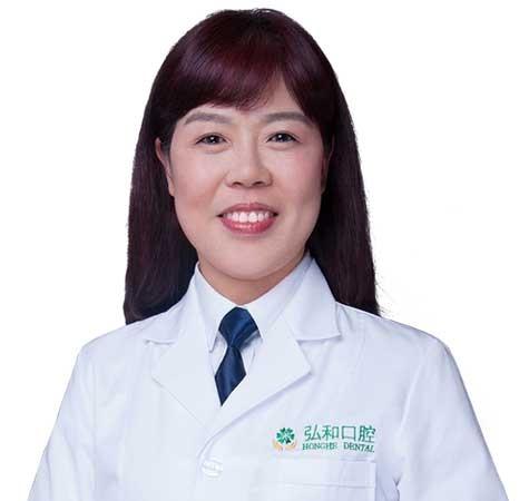 深圳弘和口腔门诊部胡林华