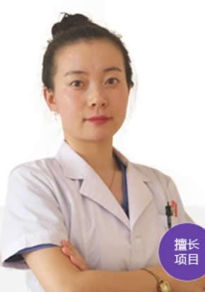 内蒙古包头伽蓝(原巴诺巴奇)医疗美容医院韩慧