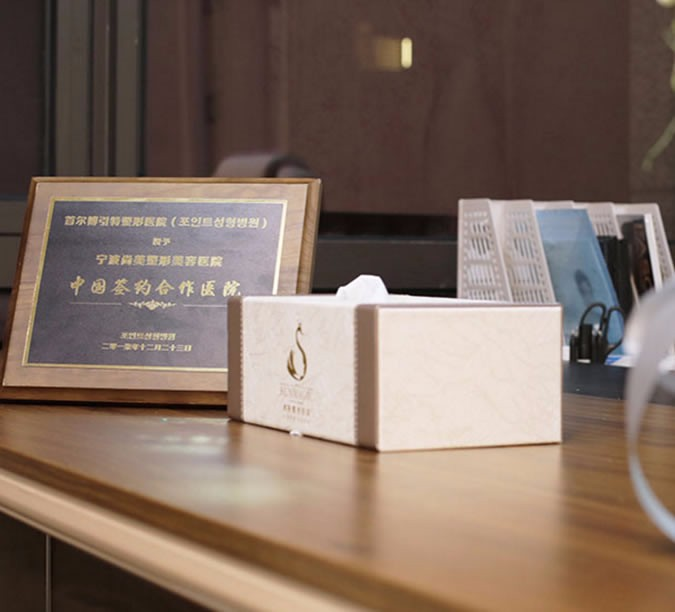 宁波尚美签约证书