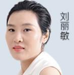 合肥瑞亚整形美容医院刘丽敏