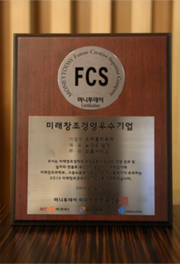 2012年大韩民国优秀企业奖