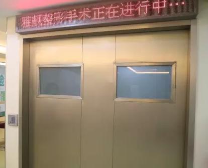 手术室门口