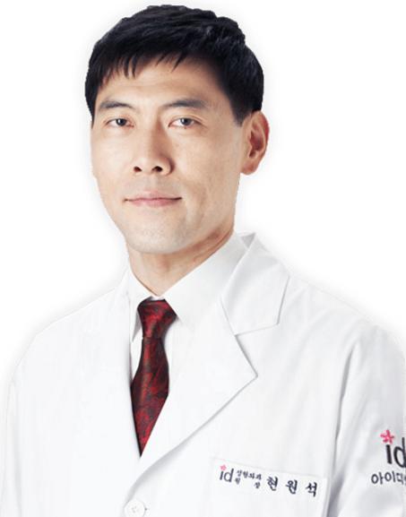 韩国ID整形医院玄沅锡