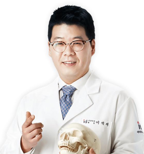 韩国ID整形医院李硕宰