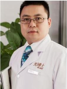 重庆光博士整形美容门诊部齐显龙