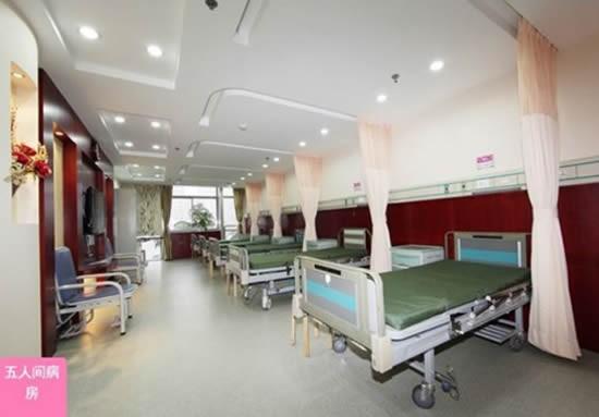 五人间病房