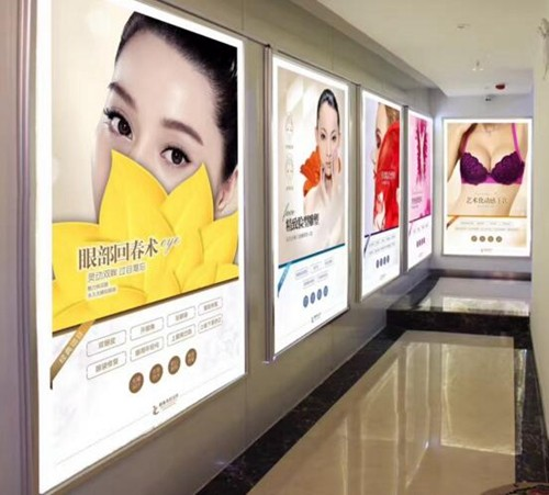 郑州妍琳整形美容医院走廊