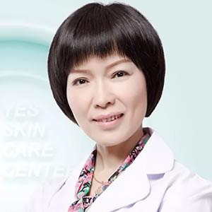杭州颜术时尚医疗美容诊所沈静