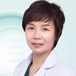 杭州颜术时尚医疗美容诊所王玉