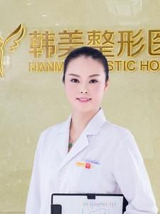 襄阳韩美医疗整形医院段娟