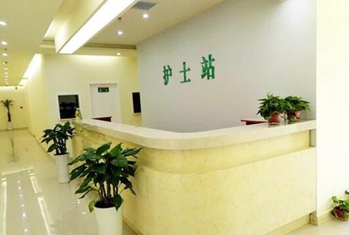 郑州华艺泰美整形医院护士站