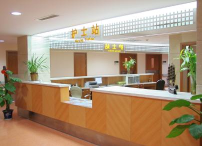 上海第九人民医院整形外科护士站