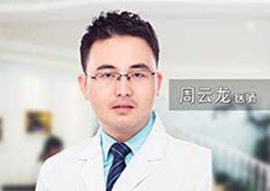 萍乡优美整形医院周云龙