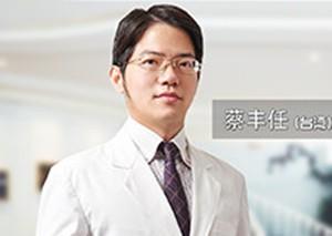 萍乡优美整形医院蔡丰任