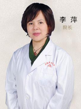 荆州名韩整形美容医院李萍