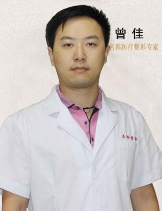 荆州名韩整形美容医院曾佳