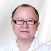 深圳南西子医疗美容整形医院郑举卫