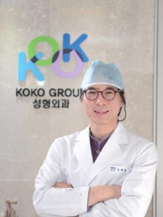 韩国KOKO整形外科曹倍正
