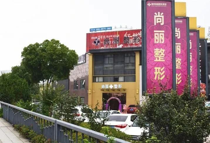 医院大楼外景