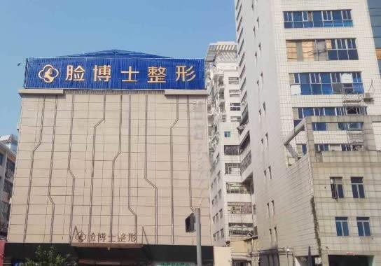 医院外景图