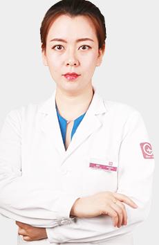 西安高一生医疗美容医院张丹