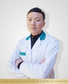 襄阳韩素医疗美容门诊部周创业