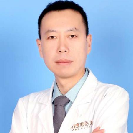 北京蜜邦医疗美容诊所马克伟