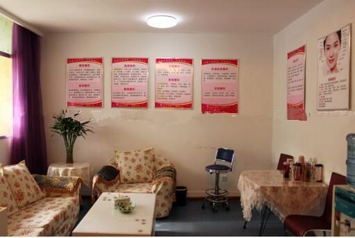 术前咨询室