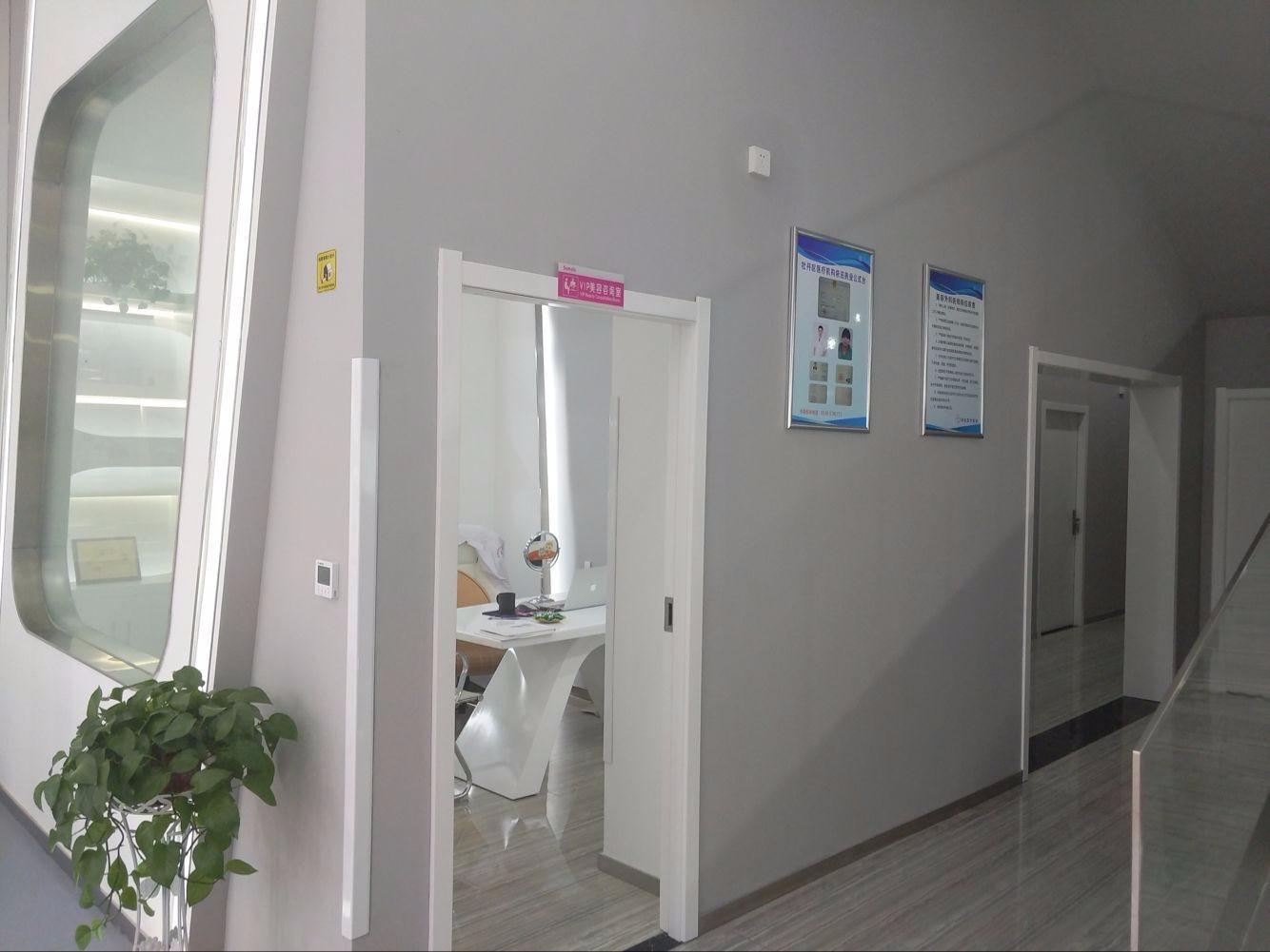 vip咨询室