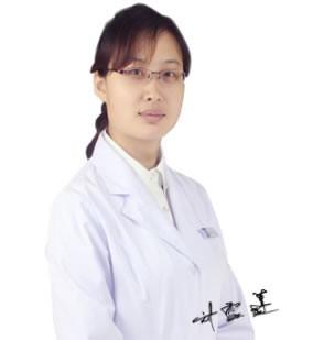 北京圣贝口腔门诊部刘雪莲