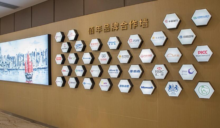 口腔诊所logo墙效果图
