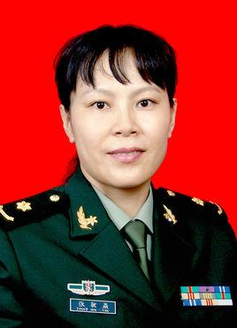 北京万达行医疗美容诊所张敏燕