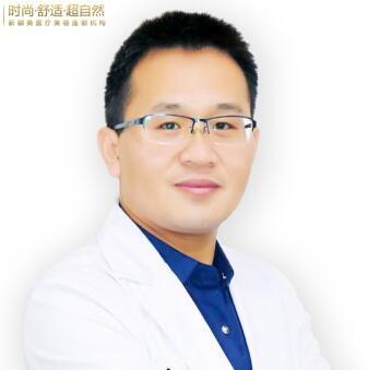 成都新颐美医疗美容整形医院苗刘玉