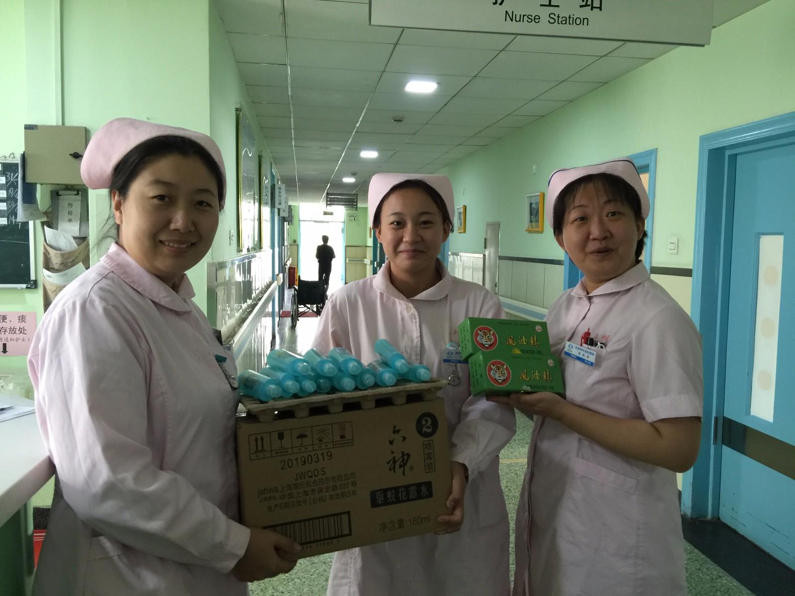 中关村医院护士