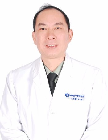 广州海峡医疗整形美容医院谭新东