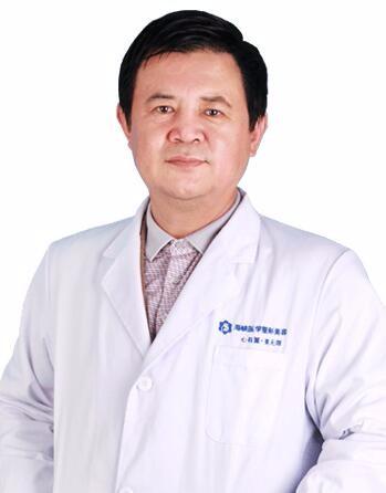 广州海峡医疗整形美容医院闫爱跃