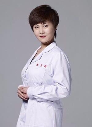 沈阳金皇后医疗美容医院孙晓琳