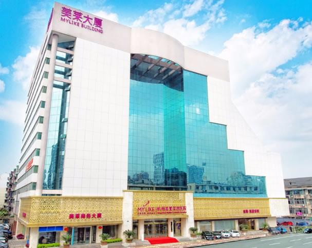 杭州美莱医院大楼