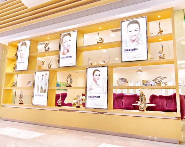 杭州美莱医院科室展示区