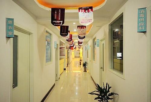 信阳东方艺整形走廊