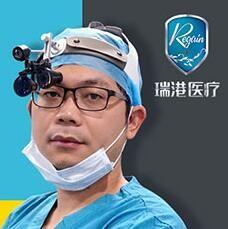 广州瑞港医疗整形美容门诊部刘伟峰