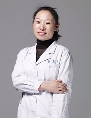沈阳金皇后医疗美容医院胡颖