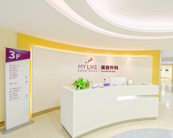 杭州美莱医院3F美容外科
