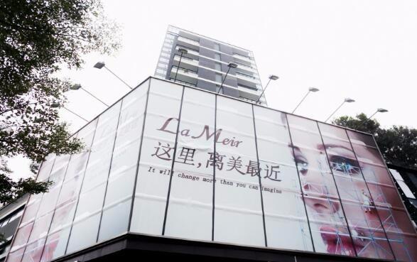深圳蒳美迩招牌